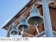 Колокола. Стоковое фото, фотограф Galina Semenova / Фотобанк Лори