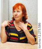 Купить «У пенсионерки болит щитовидная железа», эксклюзивное фото № 2273586, снято 6 января 2011 г. (c) Анна Мартынова / Фотобанк Лори