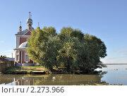 Купить «Церковь сорока мучеников в Переславле-Залесском (1775)», фото № 2273966, снято 4 октября 2010 г. (c) Виктор Сагайдашин / Фотобанк Лори