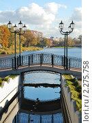 Купить «Мост через канал», фото № 2275758, снято 27 октября 2010 г. (c) Сергей Куров / Фотобанк Лори
