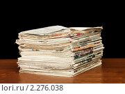 Купить «Стопка газет», фото № 2276038, снято 4 декабря 2010 г. (c) Воронин Владимир Сергеевич / Фотобанк Лори