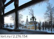 Вид из старого окна на  Церковь Рождества Иоанна Предтечи. Ярославская обл., г. Углич, эксклюзивное фото № 2276154, снято 4 января 2011 г. (c) lana1501 / Фотобанк Лори