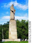 Купить «Памятник Ивану Сусанину в Костроме», фото № 2278098, снято 21 июня 2008 г. (c) Михаил Марковский / Фотобанк Лори