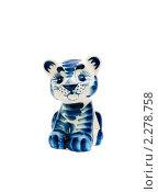 Купить «Фигурка львенка на белом фоне», фото № 2278758, снято 15 января 2011 г. (c) Ласточкин Евгений / Фотобанк Лори
