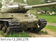 Купить «Танковый музей в подмосковных Снегирях, танк ИС-2», фото № 2280278, снято 8 июня 2010 г. (c) Малышев Андрей / Фотобанк Лори