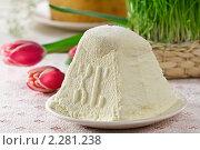 Купить «Белая пасха и свежие розовые тюльпаны», эксклюзивное фото № 2281238, снято 23 декабря 2010 г. (c) Лидия Рыженко / Фотобанк Лори