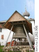 Купить «Звонница в Соловецком монастыре», фото № 2282906, снято 7 мая 2010 г. (c) Наталья Волкова / Фотобанк Лори