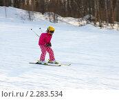Купить «Счастливая женщина на горных лыжах», фото № 2283534, снято 8 января 2011 г. (c) Фотограф / Фотобанк Лори