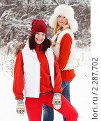 Девушки в зимнем парке. Стоковое фото, фотограф Яков Филимонов / Фотобанк Лори