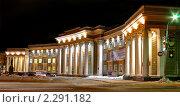 Купить «Уфа, дворец культуры имени Орджоникидзе (8 корпус УГНТУ)», фото № 2291182, снято 21 января 2011 г. (c) Art Konovalov / Фотобанк Лори