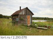 Купить «Банька в поселке Соловецкий», фото № 2293070, снято 25 июля 2010 г. (c) Наталья Волкова / Фотобанк Лори