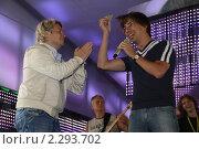 Купить «Николай Басков и Максим Галкин», фото № 2293702, снято 31 июля 2009 г. (c) irina vasilevica / Фотобанк Лори