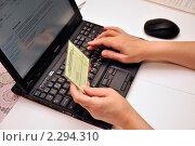 Купить «Женщина проверяет данные  страхового свидетельства через сеть интернет», фото № 2294310, снято 23 января 2011 г. (c) Геннадий Соловьев / Фотобанк Лори