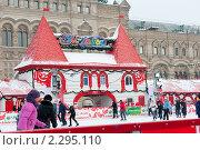 Купить «Каток на Красной площади перед зданием ГУМа. Москва», фото № 2295110, снято 23 января 2011 г. (c) Екатерина Овсянникова / Фотобанк Лори
