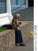Купить «Пожилая женщина читает книжку. Свято-Троицкая Сергиева лавра. Город Сергиев Посад», эксклюзивное фото № 2297498, снято 7 июня 2009 г. (c) lana1501 / Фотобанк Лори