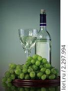 Вино и виноград. Стоковое фото, фотограф Петр Малышев / Фотобанк Лори