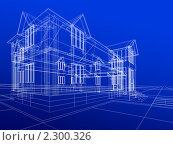 Купить «Набросок  здания на синем фоне, 3д», иллюстрация № 2300326 (c) Сахно Роман Викторович / Фотобанк Лори