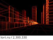 Купить «Набросок здания, на черном фоне, 3д», иллюстрация № 2300330 (c) Сахно Роман Викторович / Фотобанк Лори