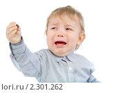 Мальчик плачет. Стоковое фото, фотограф Сергей Коршенюк / Фотобанк Лори