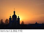 Храм на фоне заката. Стоковое фото, фотограф Александр Зубарев / Фотобанк Лори