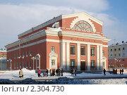 Купить «Музей Норильска», фото № 2304730, снято 23 марта 2008 г. (c) Егорова Елена / Фотобанк Лори