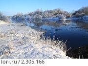 Осенний лед на речке. Стоковое фото, фотограф Сергей Яковлев / Фотобанк Лори