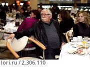 Купить «Джигарханян Армен Борисович», эксклюзивное фото № 2306110, снято 27 января 2011 г. (c) Андрей Дегтярёв / Фотобанк Лори