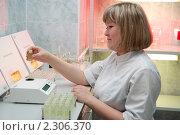 Девушка лаборант в химической лаборатории. Стоковое фото, фотограф Сергей Салдаев / Фотобанк Лори