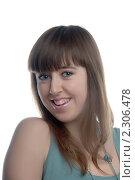 Радостная девушка. Стоковое фото, фотограф Черников Роман / Фотобанк Лори