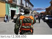Купить «Полицейский на улице города», фото № 2308650, снято 8 сентября 2010 г. (c) Free Wind / Фотобанк Лори