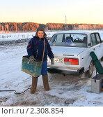 Купить «Юный рыболов приехал на рыбалку», эксклюзивное фото № 2308854, снято 15 января 2011 г. (c) Анатолий Матвейчук / Фотобанк Лори
