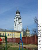 Купить «Рогожская слобода. Москва», эксклюзивное фото № 2309154, снято 29 апреля 2010 г. (c) lana1501 / Фотобанк Лори