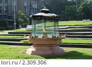 Купить «Вечный огонь на площади в Мумбае (Бомбее), Индия», фото № 2309306, снято 7 декабря 2010 г. (c) Вера Тропынина / Фотобанк Лори