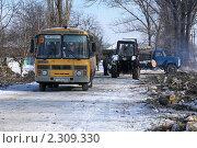Купить «Школьный автобус», эксклюзивное фото № 2309330, снято 20 января 2011 г. (c) Игорь Веснинов / Фотобанк Лори