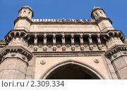 Купить «Ворота Индии в Мумбае (Бомбей), Индия», фото № 2309334, снято 7 декабря 2010 г. (c) Вера Тропынина / Фотобанк Лори