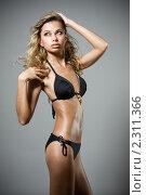 Купить «Молодая сексуальная девушка в купальнике», фото № 2311366, снято 11 июня 2009 г. (c) Евгения Нечаева / Фотобанк Лори