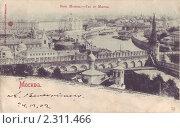 Купить «Старая Москва. Общий вид 1902 год», фото № 2311466, снято 24 апреля 2019 г. (c) Карелин Д.А. / Фотобанк Лори