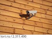 Камера наружного наблюдения. Стоковое фото, фотограф Евгений Фролов / Фотобанк Лори