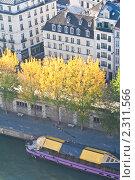 Купить «Вид на Сену с собора  Нотр дам де Пари (Notre dame de Paris). Франция.», фото № 2311566, снято 21 октября 2010 г. (c) Николай Коржов / Фотобанк Лори