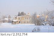 Купить «Усадьба Гребнево», фото № 2312714, снято 27 января 2011 г. (c) Игорь Жильчиков / Фотобанк Лори