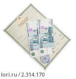 Свидетельство о рождении и деньги. Вид сверху. Стоковое фото, фотограф Владимир Сидорович / Фотобанк Лори