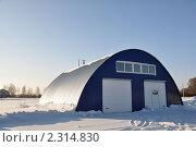 Купить «Ангар зимой», фото № 2314830, снято 26 января 2011 г. (c) Голованов Сергей / Фотобанк Лори