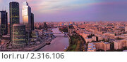 Купить «Москва сверху на закате. Панорама», фото № 2316106, снято 20 марта 2019 г. (c) Liseykina / Фотобанк Лори