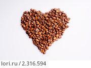 Купить «Сердечко из кофе», фото № 2316594, снято 2 февраля 2011 г. (c) Алексей Лучин / Фотобанк Лори