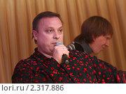 Купить «Андрей Александрович Разин — продюсер группы «Ласковый май»», эксклюзивное фото № 2317886, снято 28 января 2011 г. (c) Дмитрий Неумоин / Фотобанк Лори
