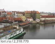 Вид с Карлова моста на музей Франца Кафки (2009 год). Редакционное фото, фотограф Хорьков Игорь / Фотобанк Лори