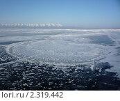Причудливый лёд. Стоковое фото, фотограф Евгений Толстихин / Фотобанк Лори