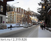 Улица Давоса, Швейцария (2010 год). Редакционное фото, фотограф Галина Бурцева / Фотобанк Лори