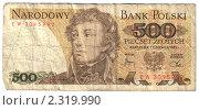 Купить «Банкнота Польши достоинством 500 злотых образа 1982 года», фото № 2319990, снято 5 февраля 2011 г. (c) Sea Wave / Фотобанк Лори