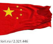 Купить «Флаг Китая развевающийся на ветру», иллюстрация № 2321446 (c) Антон Балаж / Фотобанк Лори